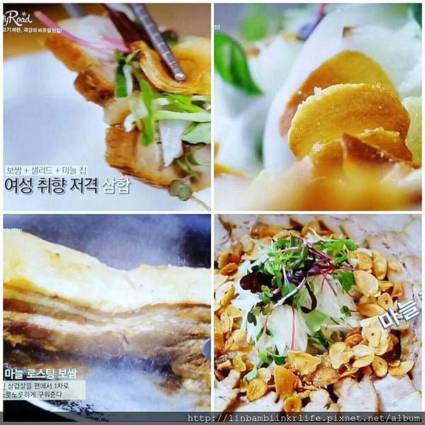 8-2 골목에서 찾은 삼청 女지도 편 북막골pic.jpg