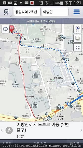 8-3 골목에서 찾은 삼청 女지도 편 이방인 map.jpg
