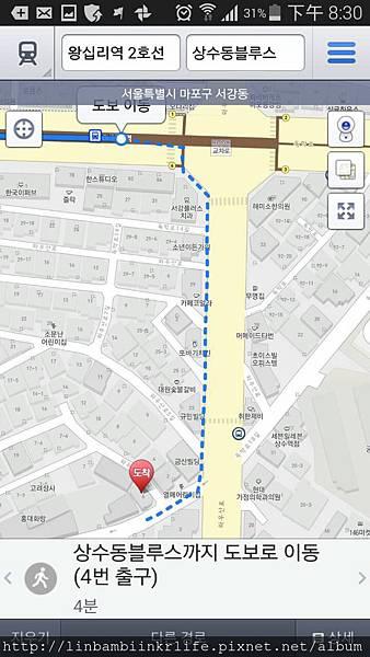 10-2 돼지고기 커플 찾기 편 상수동 블루스 map