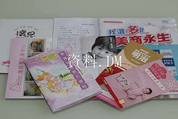 IMG_0802_副本