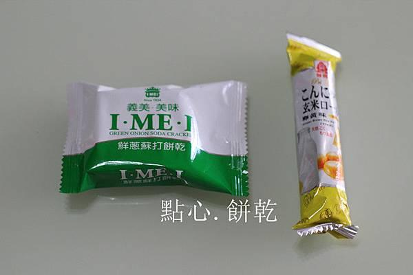 IMG_0884_副本