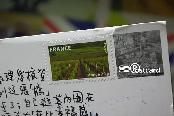 Postcard-18.jpg