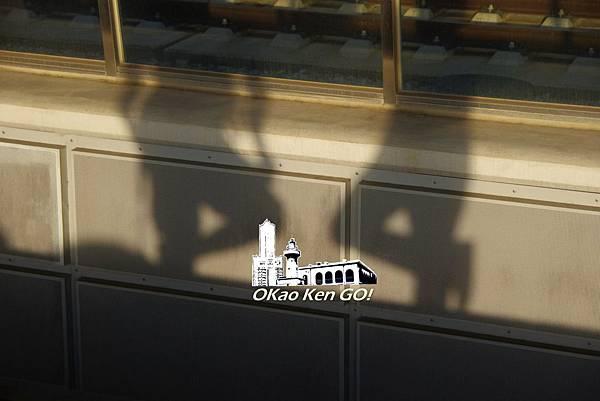 OKao Ken GO-8.jpg