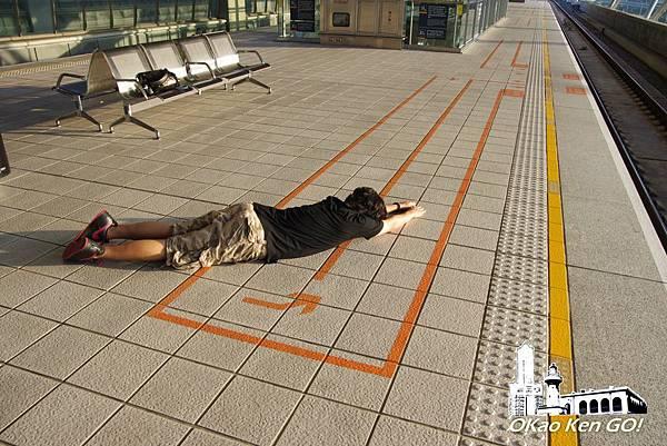 OKao Ken GO-6.jpg