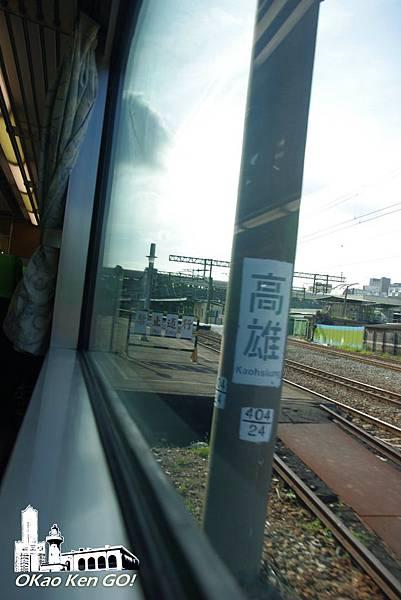 OKao Ken GO-14.jpg