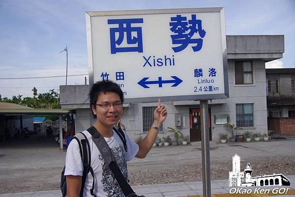 OKao Ken GO-16.jpg