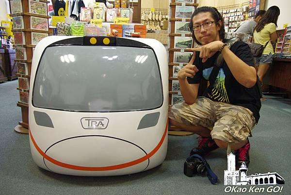 OKao Ken GO-36.jpg