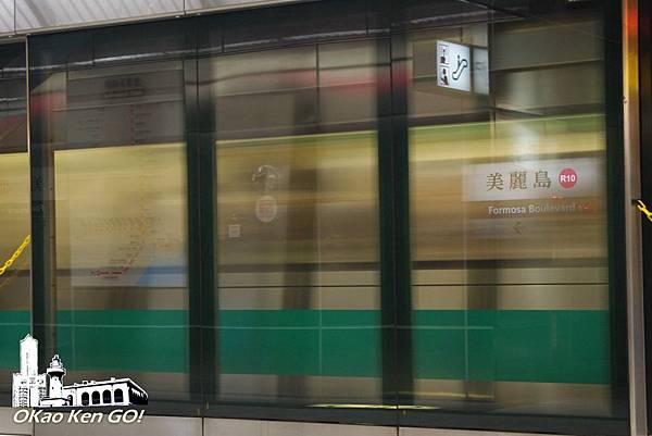 OKao Ken GO-39.jpg