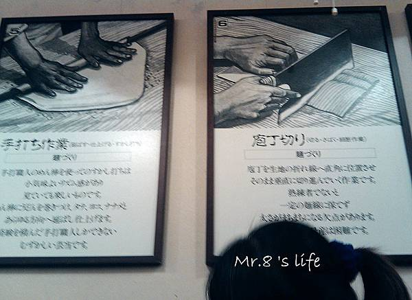 Life-0924-2.jpg