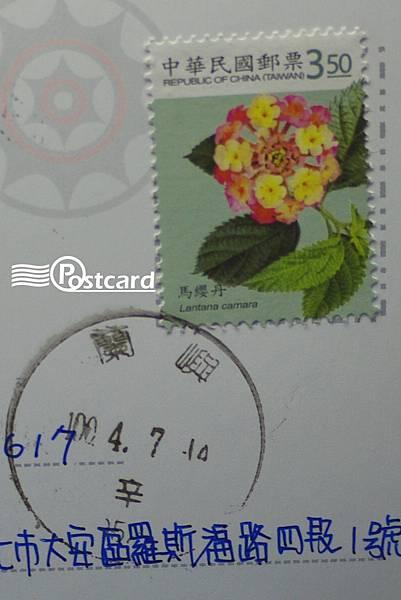 Postcard-37.jpg