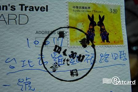 Postcard-49.jpg
