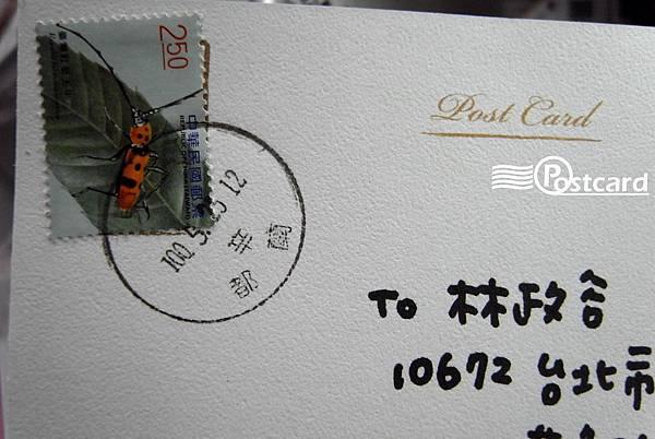 Postcard-52.jpg