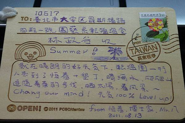 Postcard-57.jpg