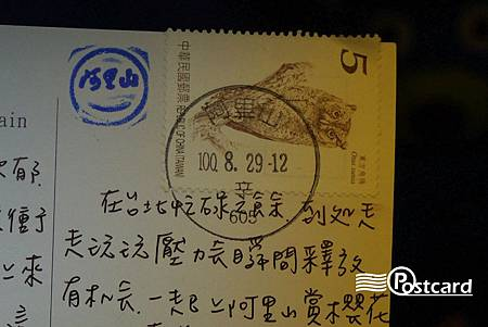 Postcard-59.jpg