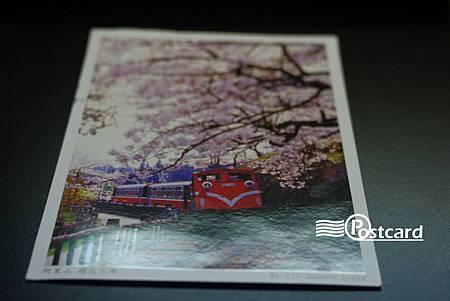 Postcard-58.jpg