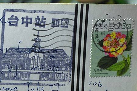 Postcard-65.jpg