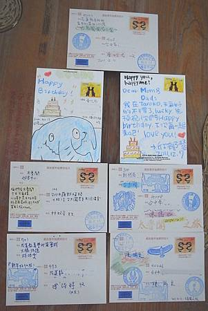 Postcard-68.jpg