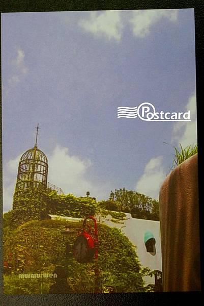 Postcard-32.jpg
