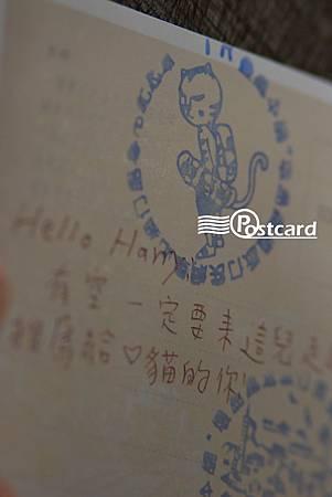 Postcard-33.jpg