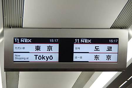 TOKYO-14.jpg