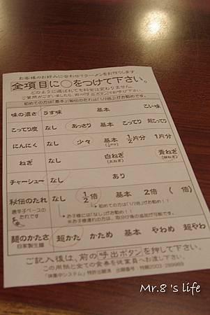 TOKYO-D2-3.jpg