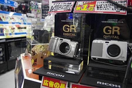 TOKYO-D2-12.jpg