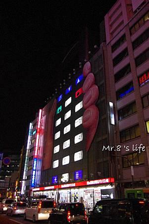 TOKYO-D2-8.jpg