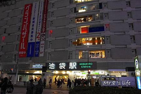 TOKYO-D2-14.jpg