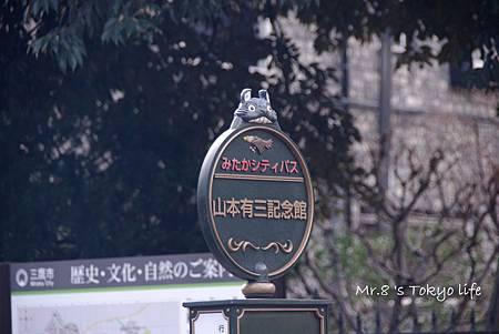 TOKYO-D2-Round1-23.jpg