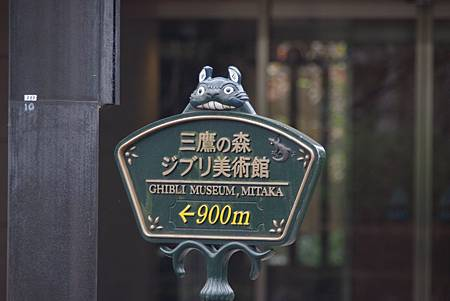 TOKYO-D2-Round1-32.jpg