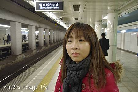 TOKYO-D2-Round1-3.jpg