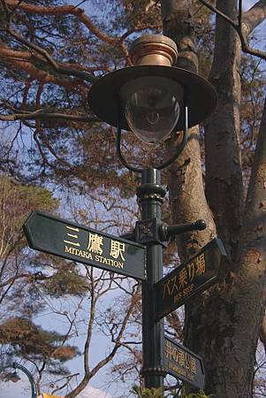 TOKYO-D2-Round2-61.jpg