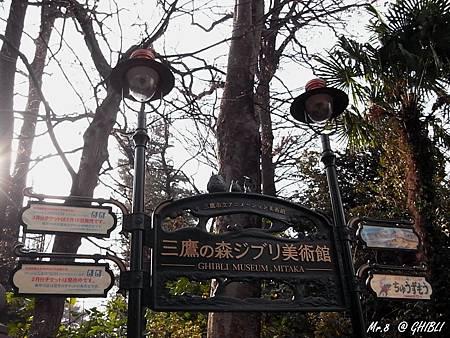 TOKYO-D2-Round2-1.jpg