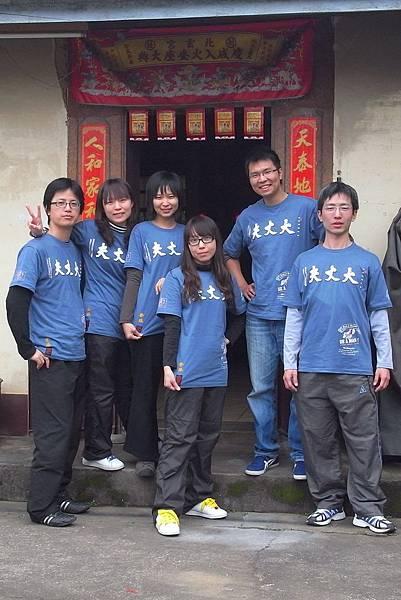 Family-2012-01-26-2.jpg