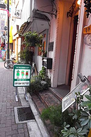 TOKYO-D2-Round3-6.jpg