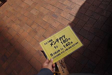 TOKYO-D2-Round3-14.jpg