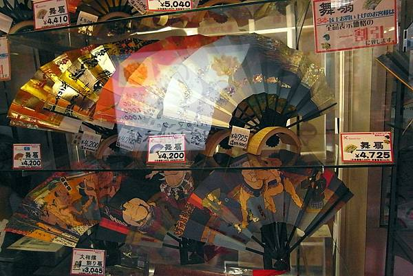 TOKYO-D2-Round4-29.jpg