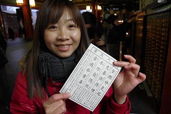 TOKYO-D2-Round4-13.jpg