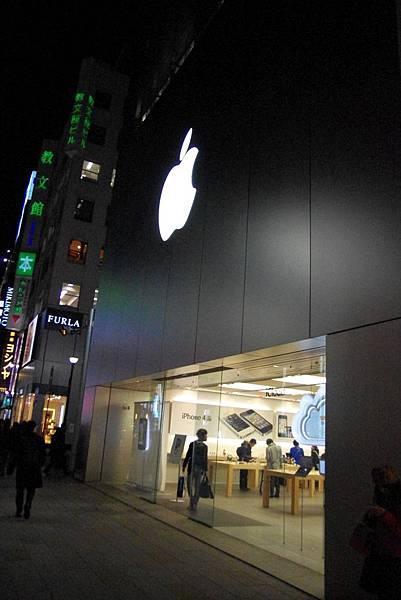 TOKYO-D2-Round5-26.jpg