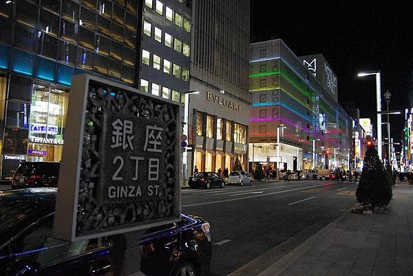 TOKYO-D2-Round5-24.jpg