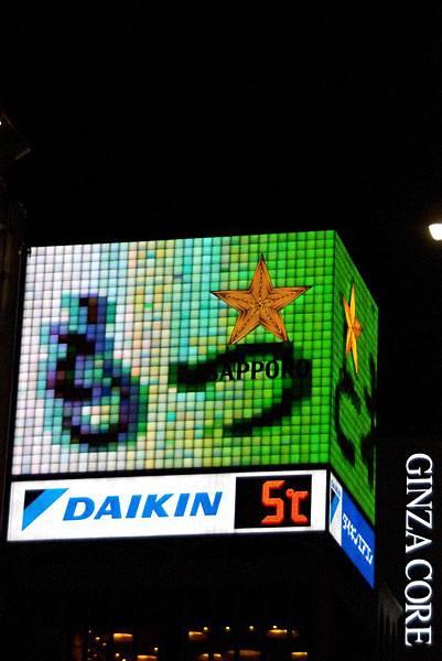 TOKYO-D2-Round5-21.jpg