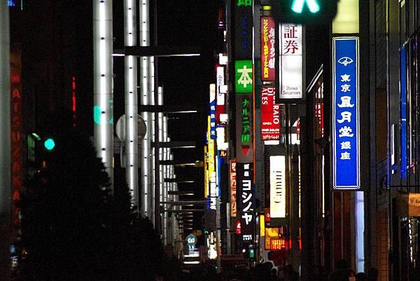 TOKYO-D2-Round5-14.jpg