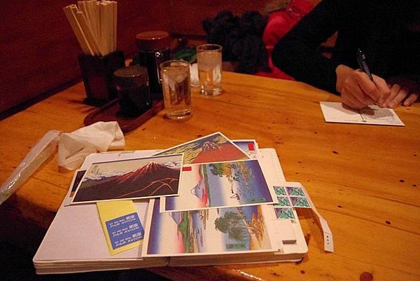 TOKYO-D2-Round5-7.jpg