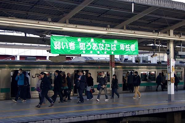 TOKYO-D3-Round1-1