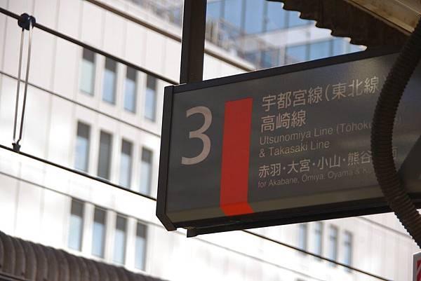 TOKYO-D3-Round1-3