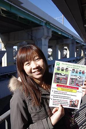 TOKYO-D3-Round2-26