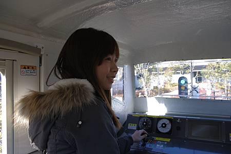 TOKYO-D3-Round2-31