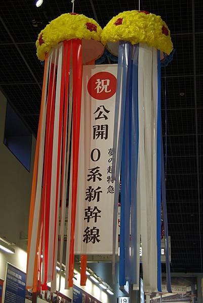 TOKYO-D3-Round3-53