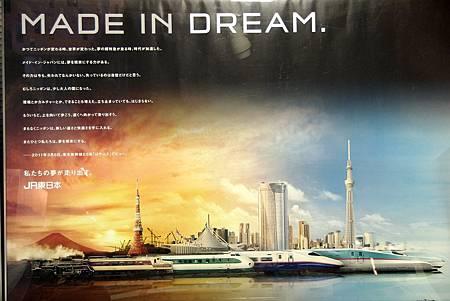 TOKYO-D3-Round3-5