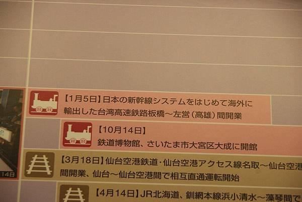 TOKYO-D3-Round3-11